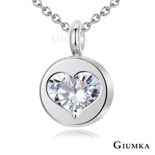 【GIUMKA】12H速達 優雅甜心愛心白鋼項鍊 名媛淑女款 MN5073-1(銀色白鋯)