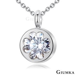【GIUMKA】12H速達 甜心幸運草珠寶白鋼鋯石項鍊 名媛淑女款 MN5074-1(銀色白鋯)