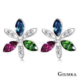 【GIUMKA】12H速達 綺麗花朵耳釘耳環 精鍍正白K 名媛淑女款 MF04092-4(彩水晶)