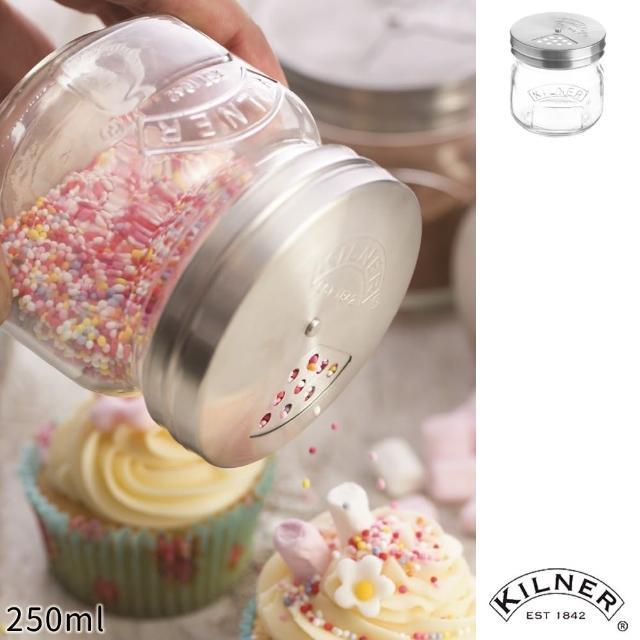 【KILNER】調味料玻璃罐250ml