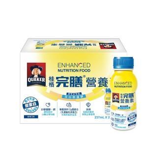 【桂格】完膳營養素 葡萄萃取物含白藜蘆醇配方237ml×24入