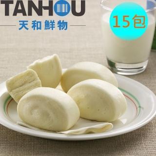 【天和鮮物】奶香小饅頭15包(10個/包)