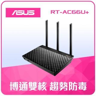 【ASUS】RT-AC66U+ AC1750 Ai Mesh雙頻 Gigabit 無線WI-FI分享器(路由器)