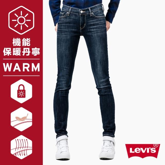 【Levis】711 中腰緊身牛仔褲 / 中彈力布料