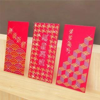 【GFSD璀璨水鑽精品】璀璨萬用紅包袋(趣味幾何藏心意)