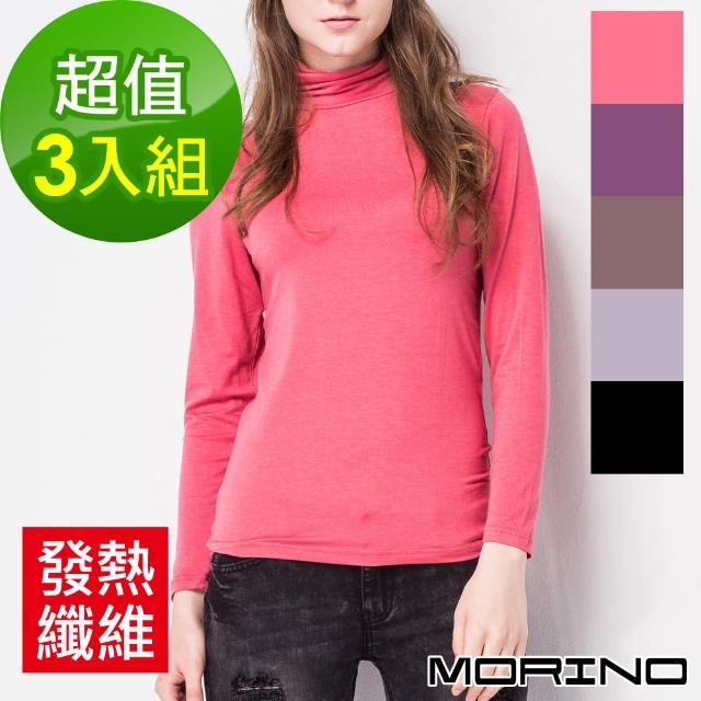 【MORINO摩力諾】發熱長袖高領衫-3件組(隨機出色)