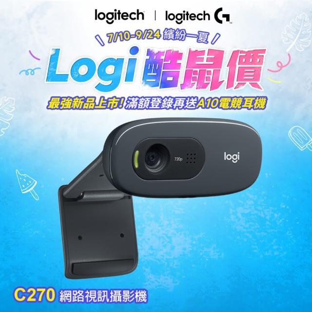 【Logitech 羅技】C270 WebCAM