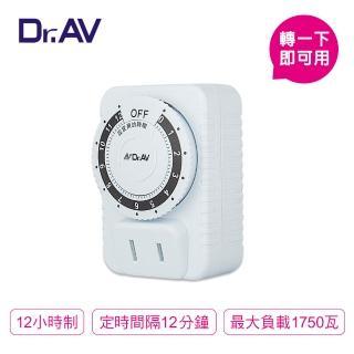 【Dr.AV】太簡單節能省電 定時器(JR-1212)