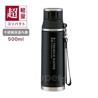 【SuperBO】日本Skater輕便型不鏽鋼保溫水壺500ml(黑)