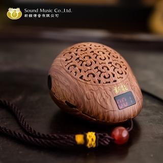 【新韻傳音】35合1小木魚念佛機