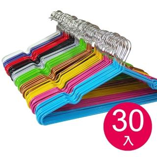 不鏽鋼奈米防滑衣架(30入)