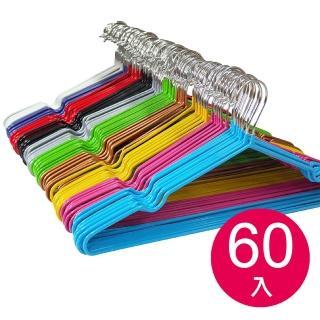不鏽鋼奈米防滑衣架(60入)
