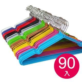 不鏽鋼奈米防滑衣架(90入)