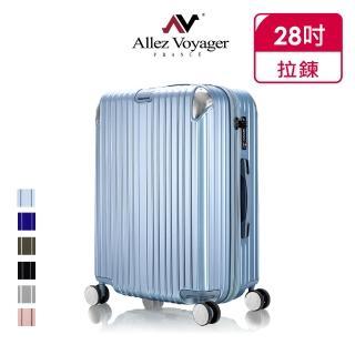 【法國 奧莉薇閣】28吋行李箱 PC金屬護角 箱見恨晚