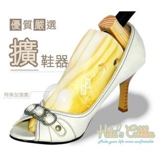 【○糊塗鞋匠○ 優質鞋材】A01 多功能楦鞋器-擴鞋器(2支)