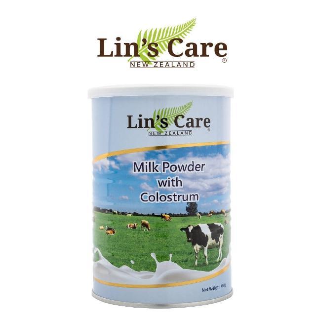 【Lin's Care】紐西蘭高優質初乳奶粉 450g(原裝進口)