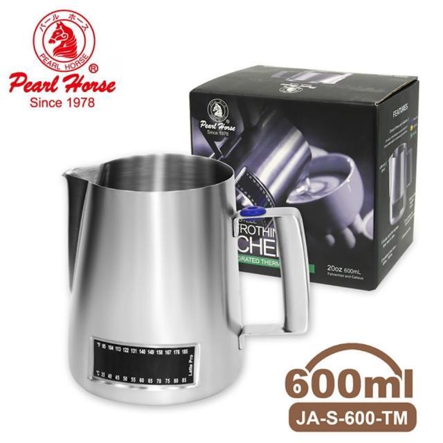 【寶馬】600cc溫度不鏽鋼拉花杯(JA-S-600-TM)