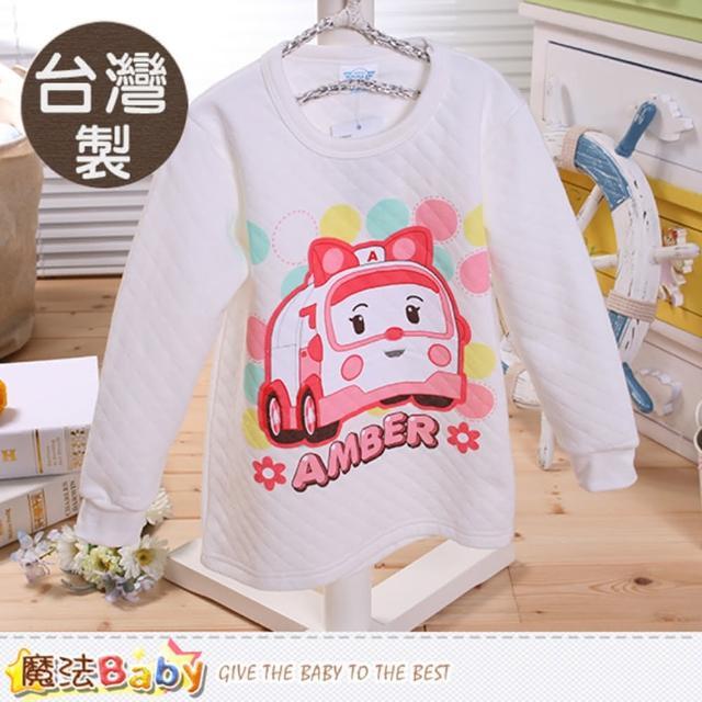 【魔法Baby】兒童保暖內衣 台灣製POLI正版三層純棉厚保暖衣(k60271)