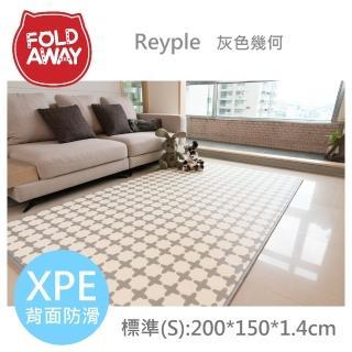 【韓國FOLDAWAY】灰色幾何 - PE遊戲爬行墊 - 標準200*150*1.4cm(地墊/遊戲墊/居家墊/地毯)