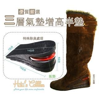 【○糊塗鞋匠○ 優質鞋材】B03 6公分隱形三層氣墊增高墊(2雙)