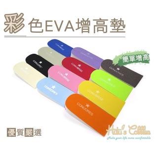 【○糊塗鞋匠○ 優質鞋材】B18 彩色EVA增高墊(4雙)