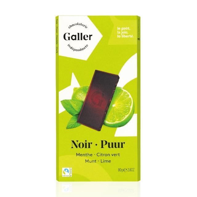 【Galler伽樂】70%萊姆薄荷醇黑巧克力(80g)