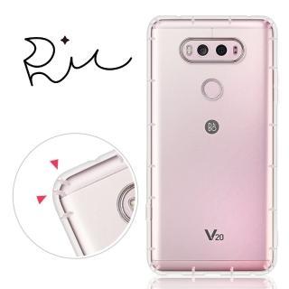 【RedMoon】LG V20/LGH990DS 防摔氣墊透明TPU手機軟殼