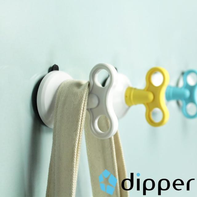 【dipper】強力吸盤壁掛-中(白色)