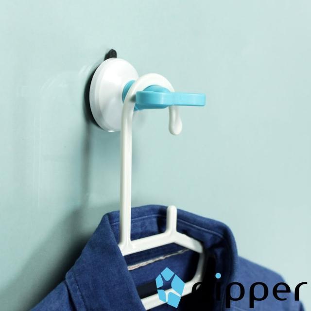 【dipper】強力吸盤壁掛-中(藍色)