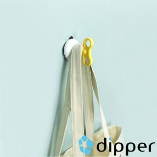 【dipper】強力吸盤壁掛-中(黃色)