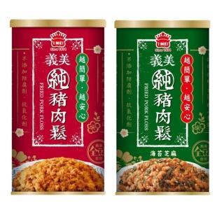 【義美】純豬肉鬆-原味175g(產地:台灣)