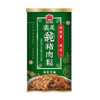 【義美】純豬肉鬆-海苔芝麻175g(產地:台灣)