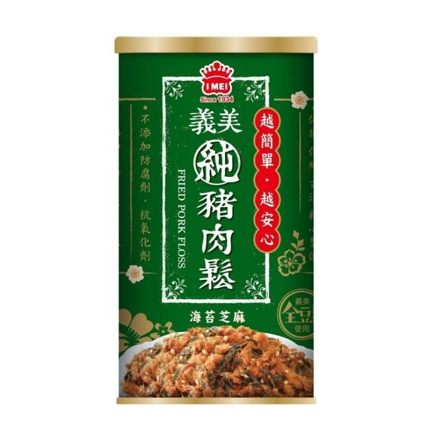 【義美】純豬肉鬆-海苔芝麻(175g)