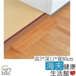 【通用無障礙】日本進口 Mazroc DX30 木製門檻斜板(高3cm、寬80cm)