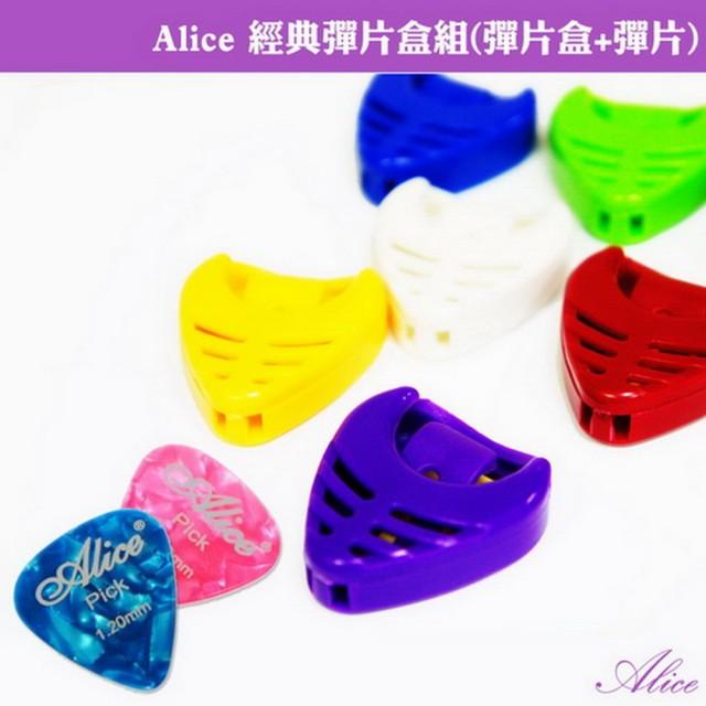 【美佳音樂】Alice 經典彈片盒組(含彈片盒+六種厚度珍珠彈片)