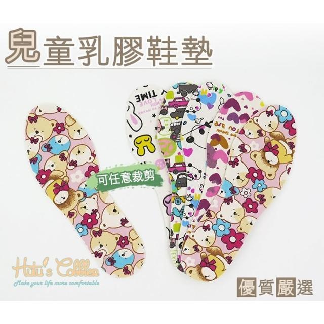【○糊塗鞋匠○ 優質鞋材】C48 兒童乳膠鞋墊 3mm乳膠織布(10雙)