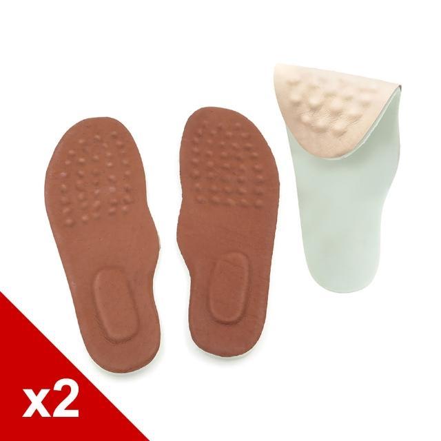 【○糊塗鞋匠○ 優質鞋材】C52 台灣製造 10mm按摩乳膠豚皮鞋墊(3雙)