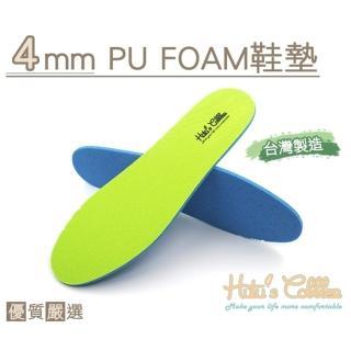 【○糊塗鞋匠○ 優質鞋材】C66 台灣製造 3mm PU FOAM鞋墊(4雙)
