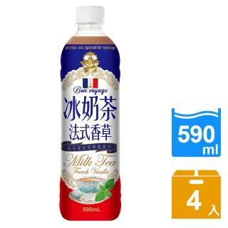 【生活】生活冰奶茶法式香草590mlx4入(奶茶)