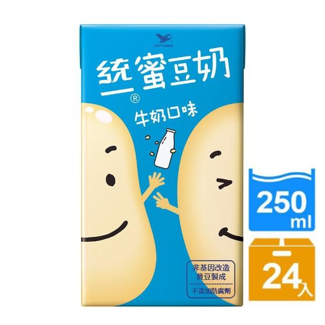 【統一】蜜豆奶牛奶口味24入/箱(豐富植物性蛋白質營養 非基因改造黃豆)