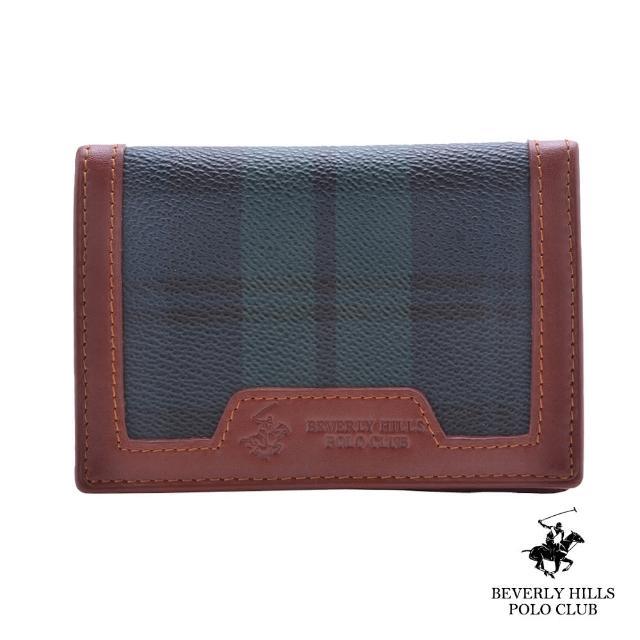 【B.H. POLO】比華利保羅釦式零錢卡夾包(綠格 / BH-2052)