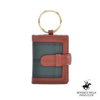 ~B.H. POLO~比華利保羅相片窗釦式鑰匙包 綠格  BH~2054