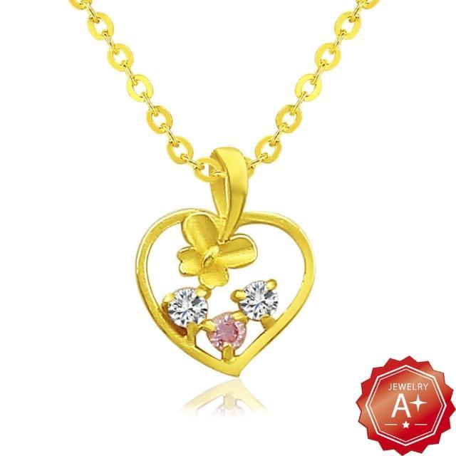 【A+】3鑽蝴蝶鏤空心 千足黃金項鍊