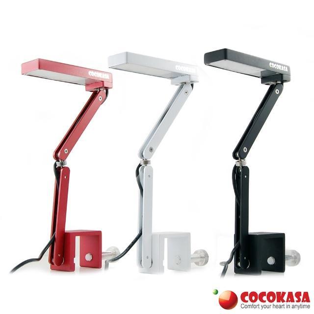【COCOKASA】小折雙臂防眩護眼LED夾燈(三色)