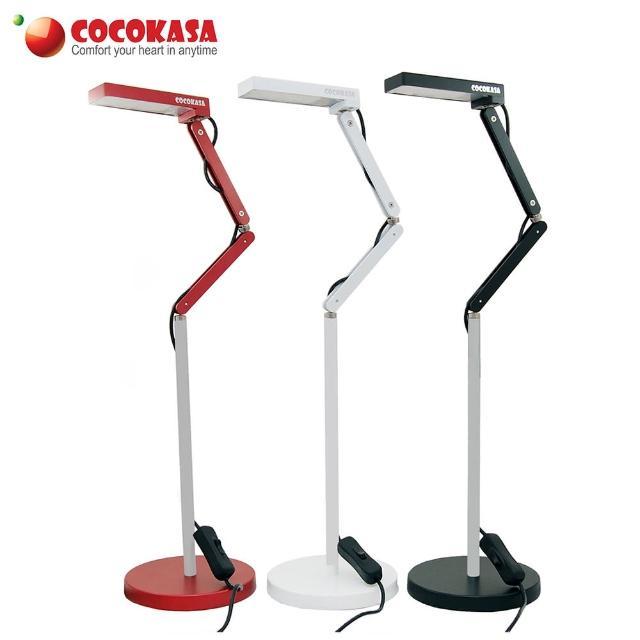 【COCOKASA】小竹防眩護眼LED檯燈(三色)