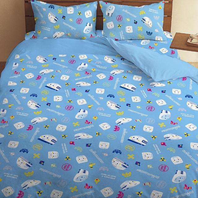 【享夢城堡】雙人四件式床包兩用被組-新幹線 可愛新幹線(藍)