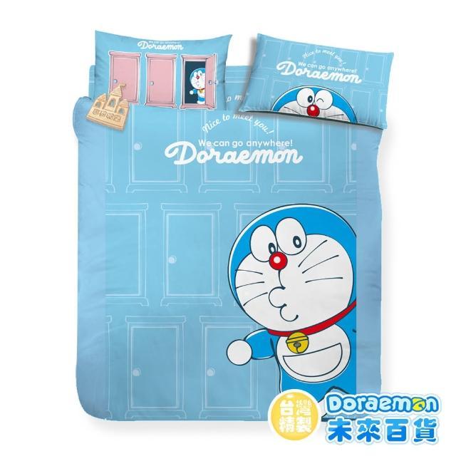 【享夢城堡】單人三件式床包薄被套組-哆啦A夢 我的法寶(藍)