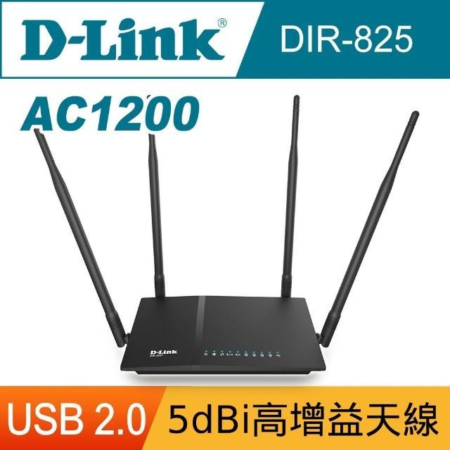 【D-Link】DIR-825 Wireless AC1200雙頻無線路由器(黑)