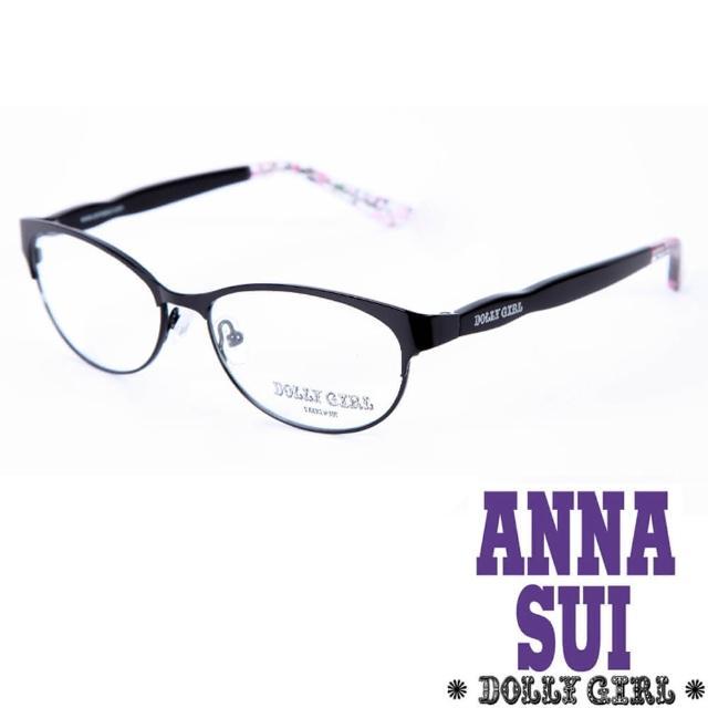 【Anna Sui】Dolly Girl系列潮流金屬框眼鏡(DG150-001-繽紛碎花氣質黑)