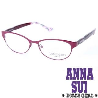 ~Anna Sui~Dolly Girl系列潮流金屬框眼鏡 DG150~201~繽紛碎花玫